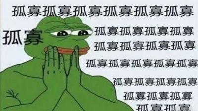 七夕蛤蟆青蛙