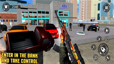 现代FPS射击枪战