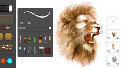 Realistic Paint Studio