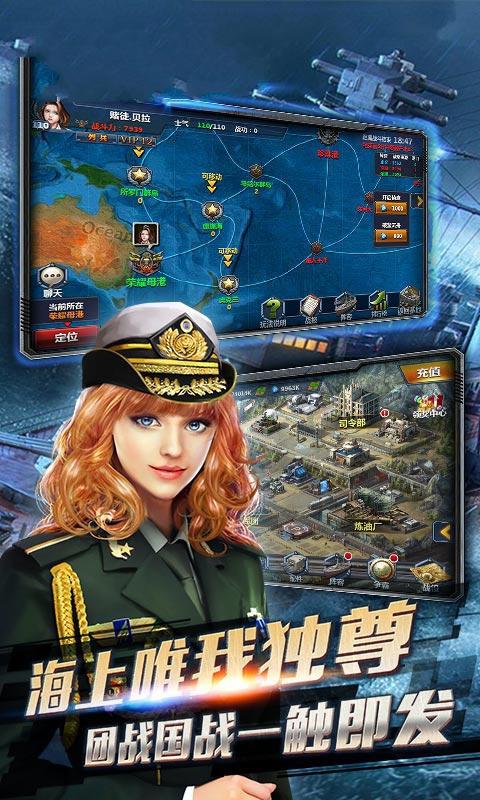 最强大海战