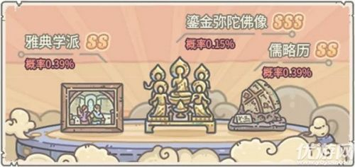 最强蜗牛鎏金弥陀佛像怎么获取?