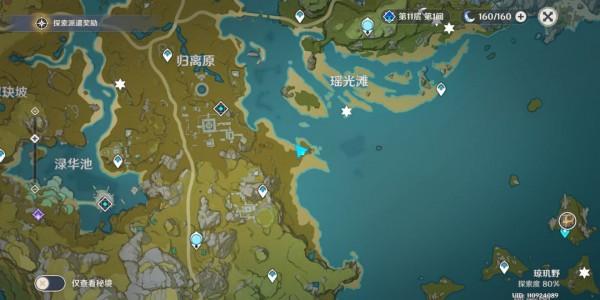 原神瑶光滩特殊宝藏位置在哪