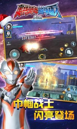 奥特曼之格斗超人(附兑换码)2021