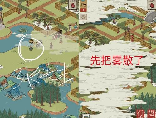 江南百景图去西边寻找张先生怎么做